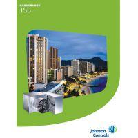 深圳江森约克厂家办事处VAV BOX变风量空调系统控制箱方案设计15989309591