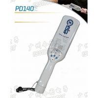芬兰进口手持安检探测器 启亚PD140E
