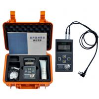 超声波测厚仪价格 WD-CH100