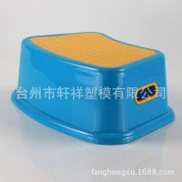 厂家日用塑料制品批发定制 塑料凳子水桶热销产品