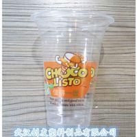 一次性塑料杯彩印杯450ml饮料果汁值得一尝 可定制