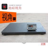 太仓市非标精致加厚高精度300/500kg公斤1/2/3吨耀华电子小地磅刘家港平台秤称