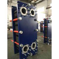 上海将星 船用空调、海水淡化板式换热器 医药行业专用板式换热器、稀硫酸专用哈氏合金热交换器