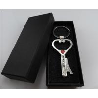 北京珐琅钥匙扣定做金属旋转钥匙扣制作青花瓷钥匙扣价格