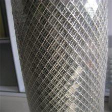 旺来Q235冲压钢板网 菱形网围栏 激光钢网厂