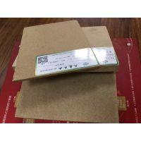 步繁12厘 竹纤维板 环保板 竹香板