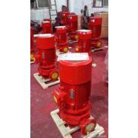 XBD4/15-HY温邦立式/卧式消防水泵/恒压切线泵/自动喷淋泵