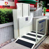 黑龙江家用电梯 无障碍升降机 残疾人升降平台
