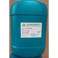 开关柜上的污垢怎么清除 低泡环保液压油清洁剂净彻油污清洗剂