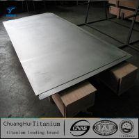 tc4钛合金钛及钛合金tc4钛合金板材现货