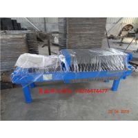 厂家直销晨鑫品牌30平方板框式液压压紧铸铁压滤机