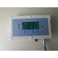 供应锐研智华 PM2.5在线监测仪型号:RY-CPM25