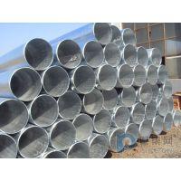 Q235B镀锌钢管》Q235B热镀锌钢管、价格