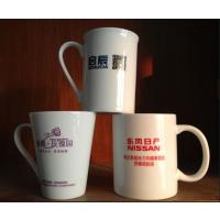 广州天河定制广告杯,杯子厂家定制,定制广告杯