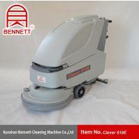 Clever 510B 自走式紧凑型洗地刷地机
