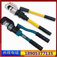 硕阳机械YQK-240手动压线钳厂家促销