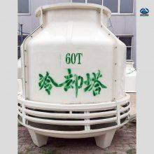 肃宁加工鞣皮熟皮用的冷却水塔哪里有卖的 河北华强化工 逆流式冷却塔