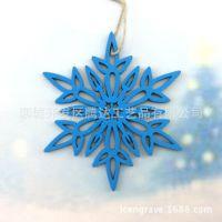 彩色雪花挂件 木质精美雕刻彩绘雪花片 圣诞树精美装饰挂件