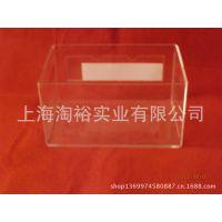 密胺塑料休闲食品店里盒子筐缸堡笼上配套透明亚克力有机玻璃盖子