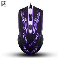追光豹139鼠标 多彩变光 USB接口游戏鼠标 原装正品性价比高