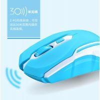 追光豹101D无线鼠标 USB笔记本电脑个性2.4G无线鼠标 鼠标批发