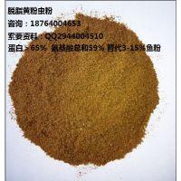60目粉状黄粉虫粉秘鲁鱼粉配额代替进口鱼粉65%粗蛋白灰分≤12%|