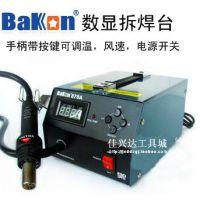 正品深圳BK870A热风焊台 SMD维修台热风枪 恒温焊台 风焊 拔焊台