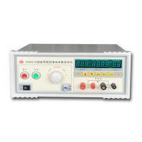 供应CC2521E型程控医用接地电阻测试仪