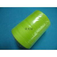 芳纶1313 荧光绿 防火阻燃 耐高温 缝纫线
