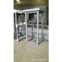 源鑫泰厂家直销不锈钢钣金件加工 机加工 防水电表箱 价格优惠