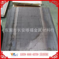 厂家直销热轧板 规格齐全 价格优惠 保证质量