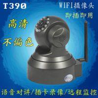 无线网络摄像机 微型IP CAM插卡录像机 wifi摄像头手机视频监控