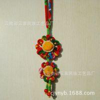 云南民族工艺品 布艺挂件 包包饰品  双层太阳花布艺挂件L0293