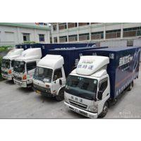 深圳出货到香港 中港吨车|拖车运输价格