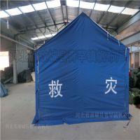 青帆集团厂家供应青帆牌民政救灾帐篷 12平米国标救灾帐篷