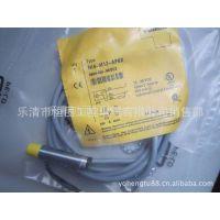 供应直销特价 质保一年 电感式 图尔克接近开关 BI3-M12-AD4X-H1141