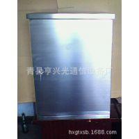 厂家直销 低价销售48芯不锈钢芯交接箱 金属交接箱