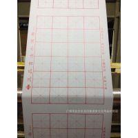 墨意堂【中轴黄底水写布】新型水写布中端水写布学生练字水写布