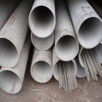 供应304不锈钢管 不锈钢无缝管 不锈钢管304 不锈钢厚壁管 63*10