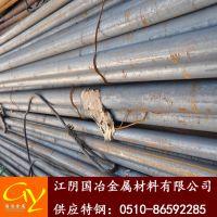 供应25Cr2Mo1VA钢材,25Cr2Mo1VA不锈钢,25Cr2Mo1VA合金钢