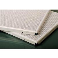 供应方形铝天花板、环保防火铝扣板 、铝扣板吊顶、铝扣板规格齐全