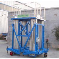 供应SJYL0.2-10系列铝合金升降机 升降平台 高空作业设备 厂家直销现货供应 规格齐全