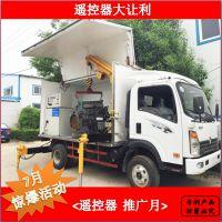 徐州昊意野外救援车加配随车起重机 小吊机安全方便