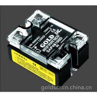 固特牌【卧式直流SSR】100A SAP48100D 40-530VAC 4-32VDC