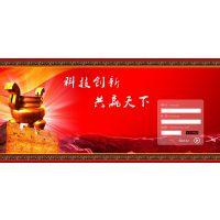 广州市三军软件科技有限公司