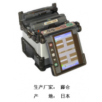 日本藤仓光纤熔接机价格 FSM-80S
