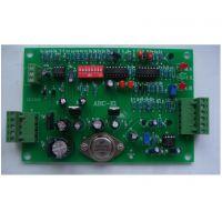 ARC-E1充电板