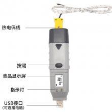 热电偶温度记录仪SSN-60
