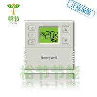 霍尼韦尔T6818DP04 液晶温控器数显温度控制温控开关
