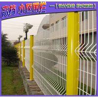 小区围墙栏杆多少钱?双赫围墙网规格?